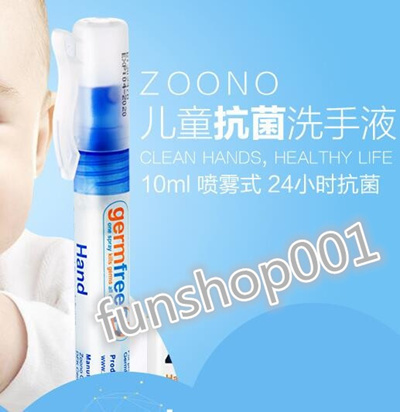Children hand sanitizer portable infant baby antibacterial spray does not  hurt the hand