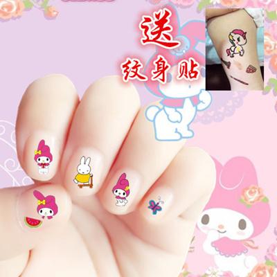 Qoo10 Children Nail Stickers Korean Girl Infant Baby Cartoon Nail
