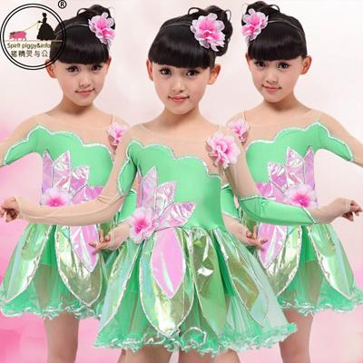 944f0f44a Qoo10 - Children s Day Lotus Flower fairies children dance costume ...