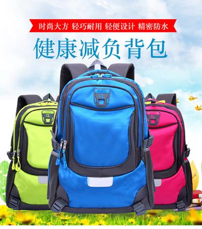 0213d77d8c3 Qoo10 - school bags : Kids Fashion