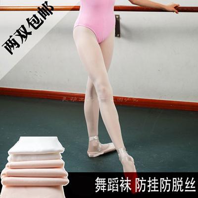 43fdee51d Qoo10 - Children summer white stockings pantyhose girls ballet dance ...