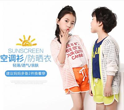 Qoo10 Sunscreen Clothes Kids Fashion
