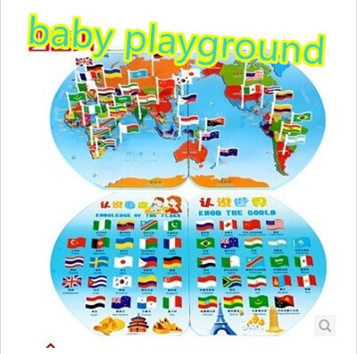 Qoo10 childrens educational toys flag world map three dimensional childrens educational toys flag world map three dimensional flag toy jigsaw puzzle 60016baby playgr gumiabroncs Image collections