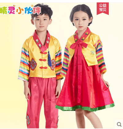 Childrens Korean Costumes Costumes Child Boys Girls Grand Stage Show  Costumes