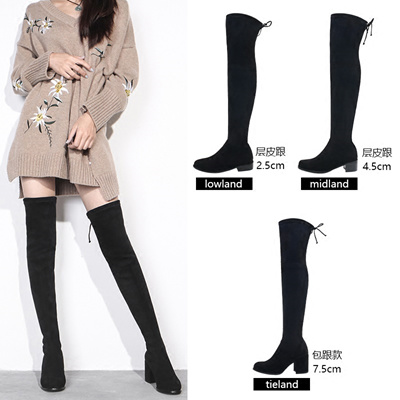 e22b42373ce Chilistudio in winter new thin leg stretch boots with Over-the-knee boots  female