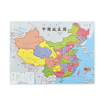 China Map Puzzle.Qoo10 China Map Puzzle Children Early Education Puzzle Toys Paper