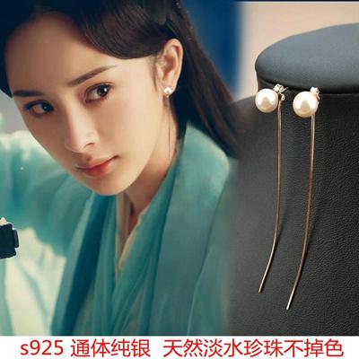 Qoo10 『chinese Costume Piece』san Sheng San Shi Shi Li