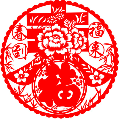 Qoo10 - Chinese New Year decorations stickers window cut ...