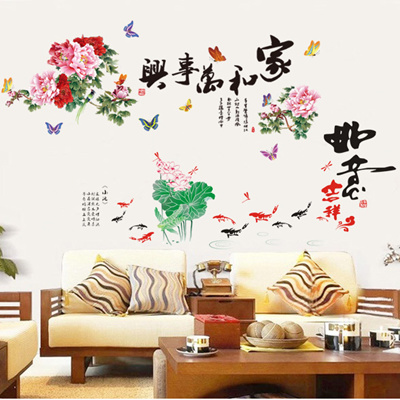 qoo10 - chinese new year wall sticker sea calligraphy font living