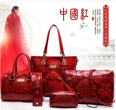 2d8515d3be Qoo10 - Chinese style 6pcs in 1 Toposhine Embossed Flowers Ladies Bags  Vintage...   Bag   Wallet
