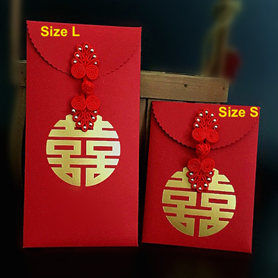 Qoo10 - Wedding Red Packet : Collectibles & Books | 400 x 400 jpeg 53kB