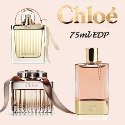 Qoo10 Tester Pack Perfume Chloe Cinta Cinta Wanita 75ml Edp Spray