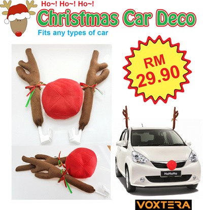 Christmas Car Decorations.Qoo10 Christmas Fashion Accessories