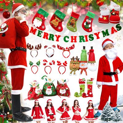 Christmas Decorations Christmas Hats Christmas Tree Pendant Christmas Socks Christmas Crafts Santa Claus Gift Bags Xmas Ornament