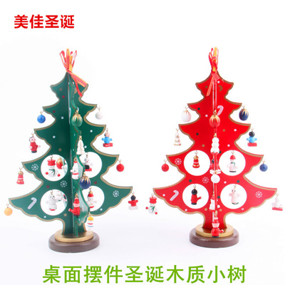Christmas Decorations Tree Solid Wood Wooden Office Cashier Desk Ornaments Items Gift
