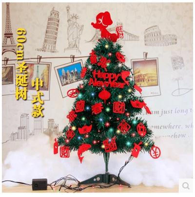 Christmas Tree Toys Handmade.Christmas New Year Decorations Mini 60cm Christmas Tree Packages New Years Toys Handmade Luxury Enc