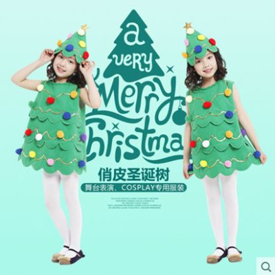 Christmas / Xmas Tree Costume Child Toddler Cosplay Jumpsuit Performance Outfit with Headpiece  sc 1 st  Qoo10 & Qoo10 - Christmas / Xmas Tree Costume Child Toddler Cosplay Jumpsuit ...