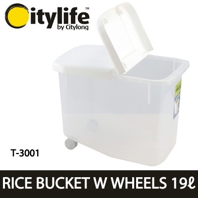 19L RICE CONTAINER W WHEELS T 3001 [CITYLIFE BY CITYLONG