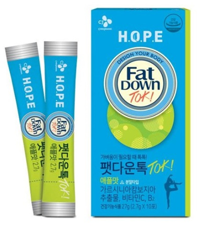 ★CJ KOREA★Fat down★ APPLE flavor and taste (2 7G * 10 capsule) 2 pieces/ 1  DAY 2PACK EAT