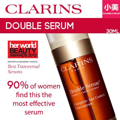qoo10 clarins double serum perfume luxury beauty. Black Bedroom Furniture Sets. Home Design Ideas