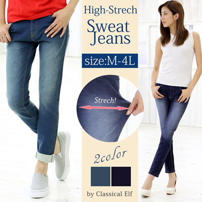 314a4d5ea Clean drain off, adult sweat jeans Straight Boys roll-up beauty silhouette  4L denim