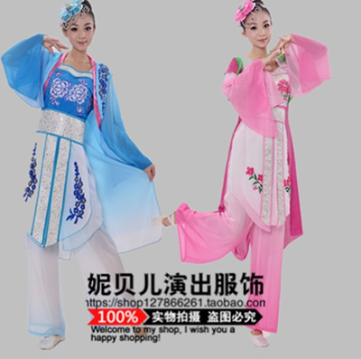 Classical modern dance stage show fall/winter clothing ethnic dance  clothing dance costumes clothes