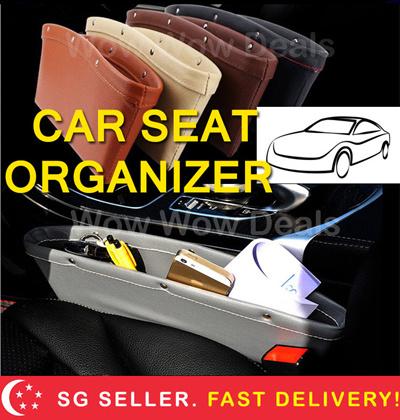 For Your Car High Quality Organizer