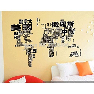 Qoo10 - Clever Decal Designs Fabulous Large Mandarin World Map PVC ...