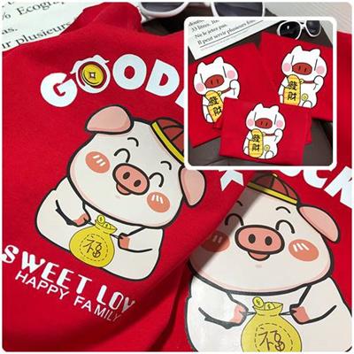37342b1fd4 Qoo10 - Family Clothes   Women s Clothing