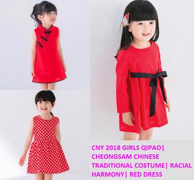 78ee9329f Qoo10 - CNY 2019 GIRLS QIPAO| CHEONGSAM CHINESE TRADITIONAL COSTUME| RACIAL  HA... : Kids Fashion