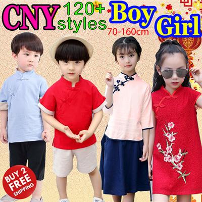 b958cf8e0 Qoo10 - cheongsam romper : Women's Clothing
