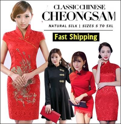 Qoo10 - CNY Cheongsam Qipao : Women\'s Clothing