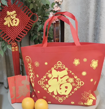 Qoo10 - CNY / Chinese New Year / Festive / Gift Wrapping / Goodies ...
