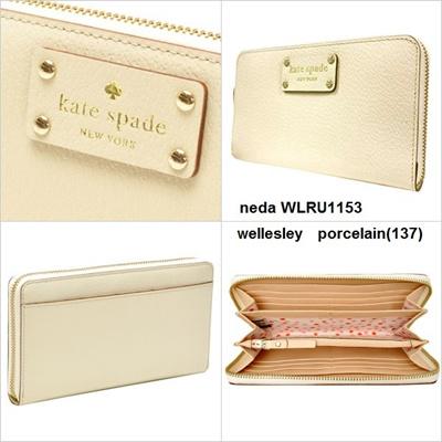80cd7726edee7 Qoo10 - COACH KATE SPADE Long Wallet Cosmetic Pouch wristlet  shoulder Bag Han...    Bag   Wallet