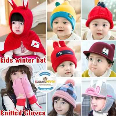 2019 Kids winter hat 🔥 Knitted gloves   Cartoon cap   Baby hat   Baseball  cap 64038cfdcf6