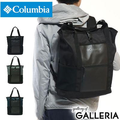 Qoo10 Columbia 2 Way Tote Bag Backpack De