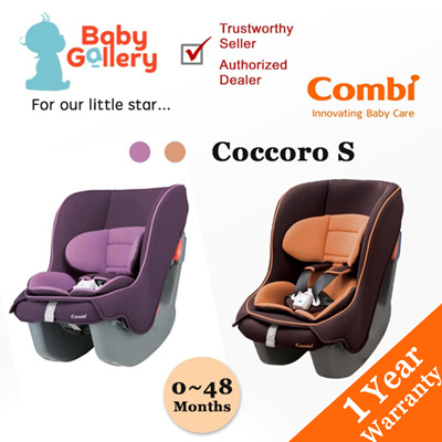 Combi Coccoro S Car Seat 0 4 Years Max Weight 18 Kg Free