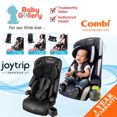 6b6737ef4e2a5 Combi joytrip EGG Shock First Carry Car Seat (for 1-11 Years)3