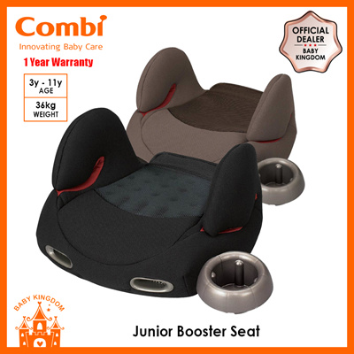 Hot SellingCombiJunior Booster Seat15 36kg
