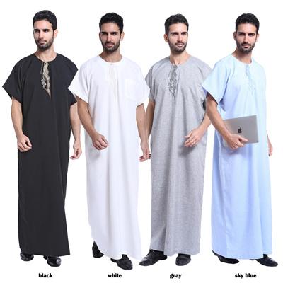 Qoo10 Muslim Men Clothes Men S Apparel