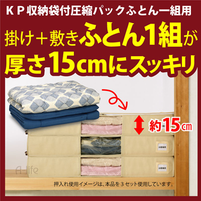 Compression Pack With Storage Bag Futon Box