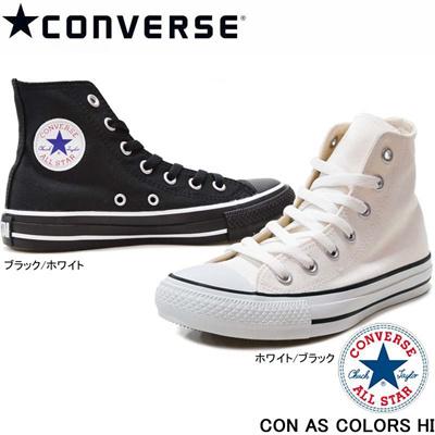 d79719b6be6dfe Qoo10 - CONVERSE CANVAS ALL STAR COLORS HIGH CUT CONVERSE CANVAS ALL STAR  COLO...   Men s Bags   Sho.