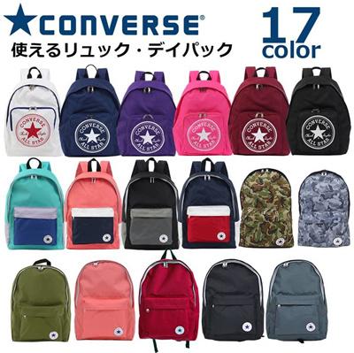 Converse Backpacks, Bags & Duffels.
