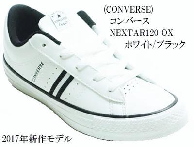 2converse 17