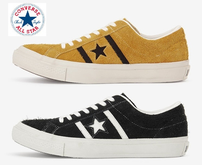 sneakers for cheap 74e03 fdaca CONVERSE STAR   BARS STAR   BARS SUEDE Sneakers Converse Limited Men s