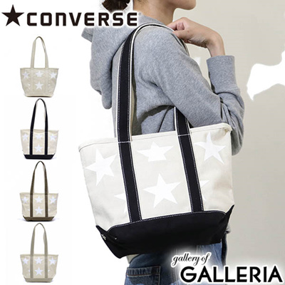 cb22ba8cb18 CONVERSE S size STAR Print Tote Bag Womens Mini Tote Bag with zipper Small  17945900