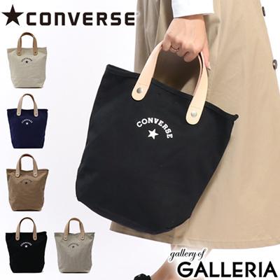 Qoo10 - Converse Tote Bag CONVERSE CANVAS LEATHER TOTE BAG Tote Bag ... 39a9836c11689
