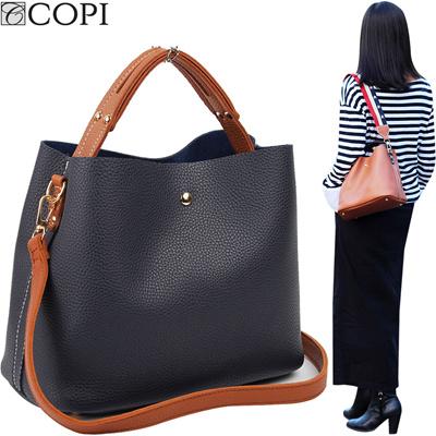 026be5204c7 copiLady Fashion Leather Bags Women Tote Handbag Crossbody Bags Small Bag  Mini
