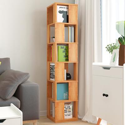 super popular 03266 c5382 coupon friendly[Agoramart]Rotating Wooden Storage Bookshelf