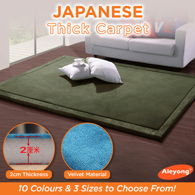 Superb Coupon Friendlyfree Shippingjapanese Carpetthick Coral Velvet Tatami Carpet Living Room Coffee Table Bedroom Complete Home Design Collection Barbaintelli Responsecom